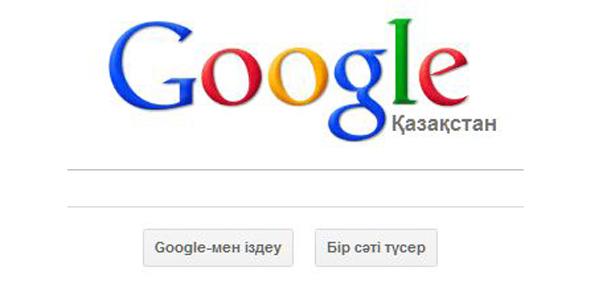 Fakta: Hampir 100 Miliar Kata Diterjemahkan Google Translate Setiap Harinya!