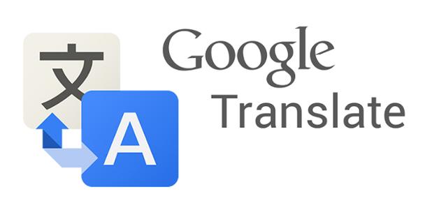 Telah Hadir! Google Translate Versi Ponsel : Diakses Tanpa Koneksi Internet