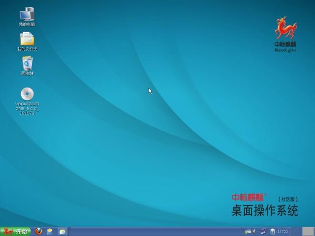 NeoKylin, Sistem Operasi Tandingan Microsoft Windows